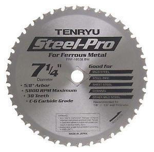 Tenryu Cut Off Blades